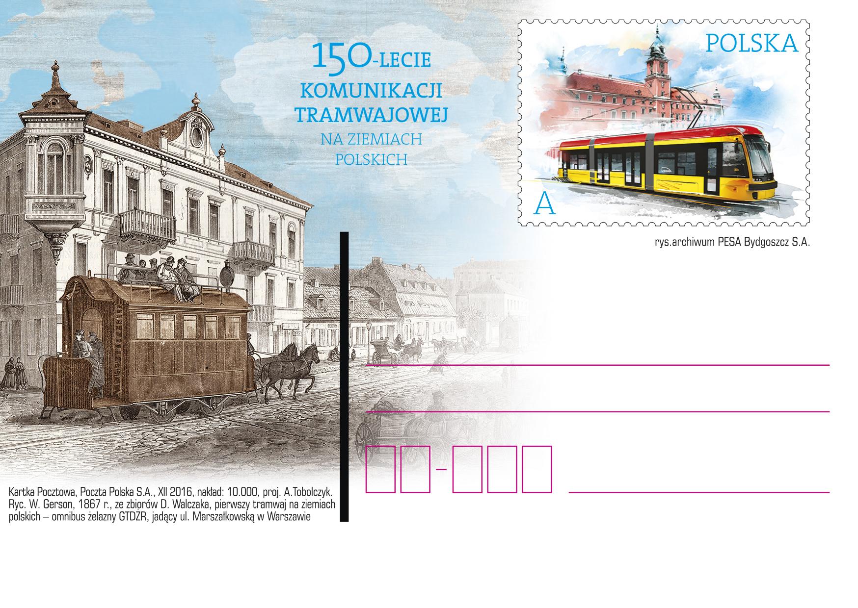 波兰12月11日发行波兰电车150周年邮资片
