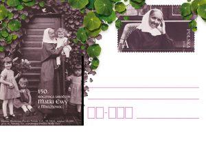 150 rocznica urodzin matki ewy kartka [Converted]
