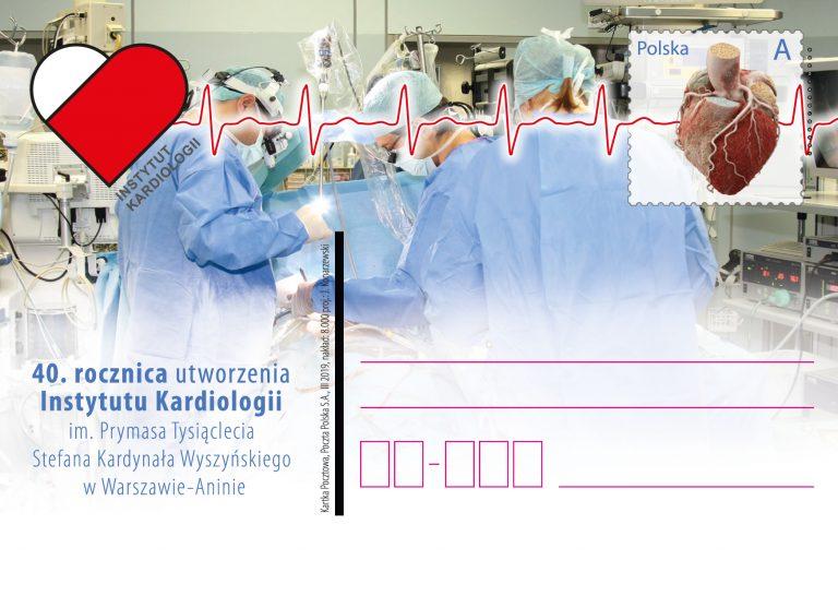 波兰3月21日发行心脏病学研究所成立40周年邮资片