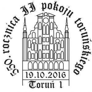 550 rocznica p. torunskiego datownik