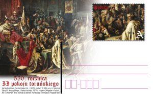 550 rocznica p. torunskiego kartka