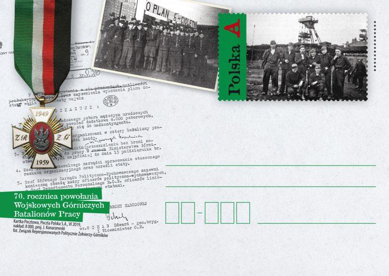 波兰6月12日发行军事矿业劳动营70周年邮资片