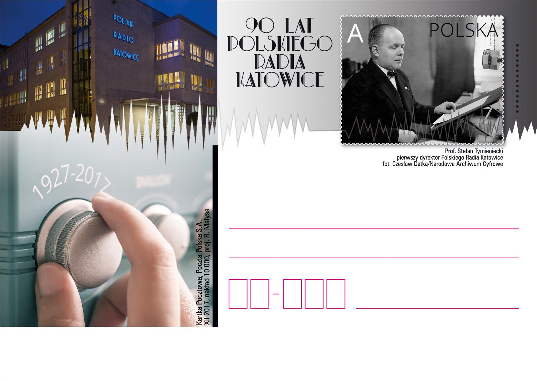 波兰12月3日发行卡托维兹电台90周年纪念邮资片