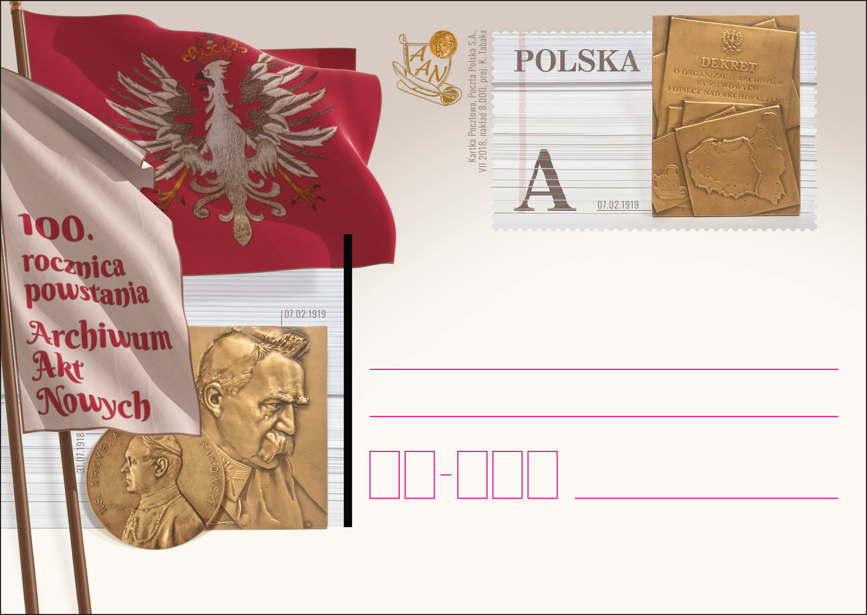 波兰7月31日发行新档案100周年邮资片