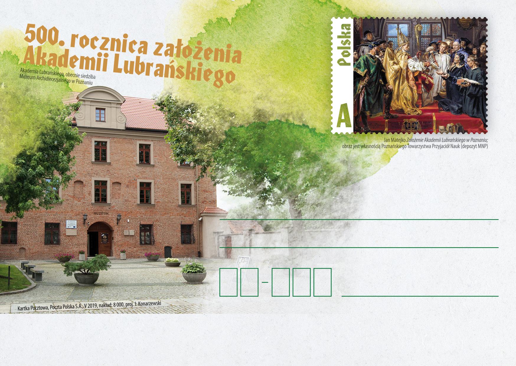 波兰5月7日发行波兹南密茨凯维奇大学500周年邮资片