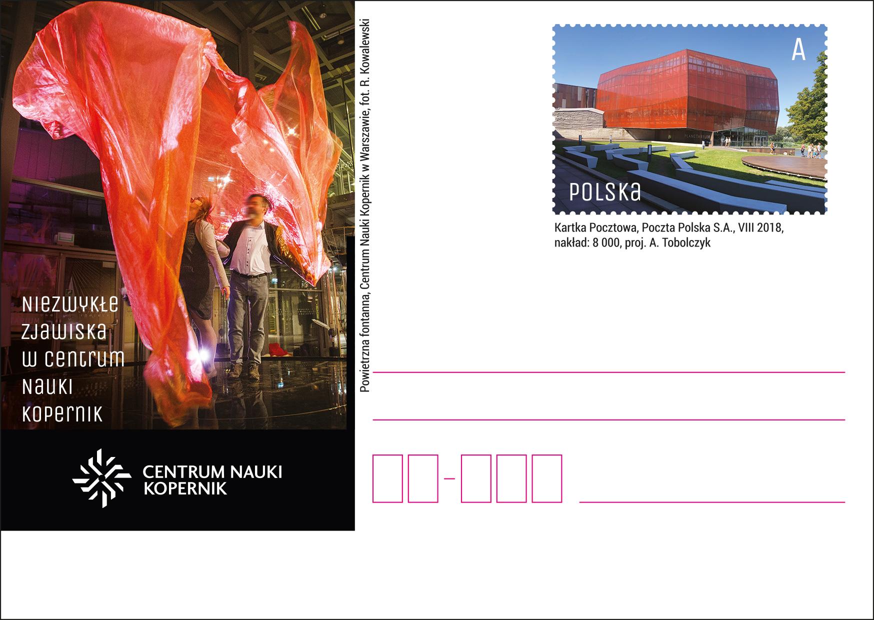 波兰8月30日发行哥白尼科学中心的非凡现象邮资片