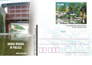 Drogi Wodne Kanal Gliwicki kartka