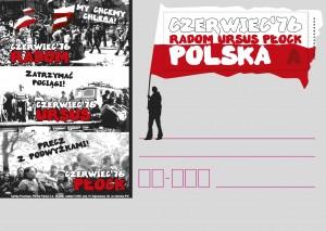 WOLNY_CZAS_KARTKA_PROJEKT_KONIE_1