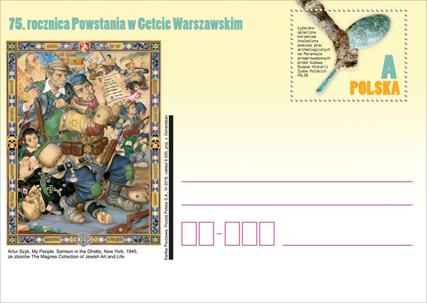 波兰4月19日发行华沙犹太人起义75周年纪念邮资片