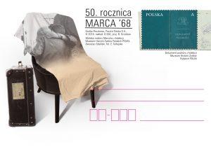 波兰3月8日发行1968年三月事件50周年邮资片
