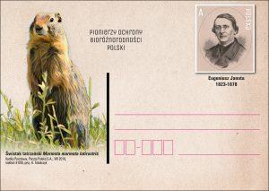波兰8月30日发行保护波兰生物多样性的先驱邮资片
