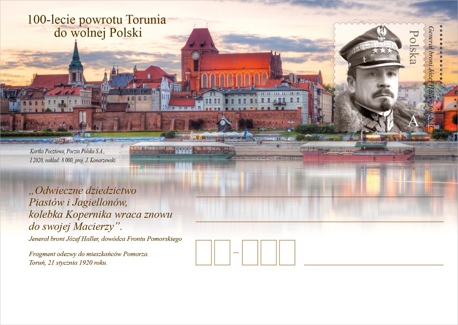 波兰1月18日发行托伦重返自由波兰100周年邮资片