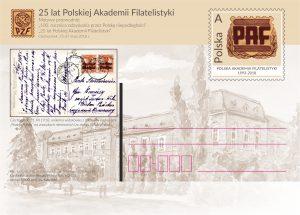 波兰5月25日发行波兰集邮学院25周年纪念邮资片