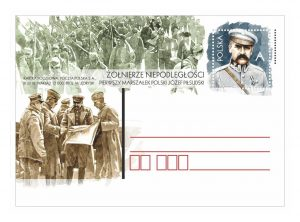 波兰11月11日发行独立士兵邮资片