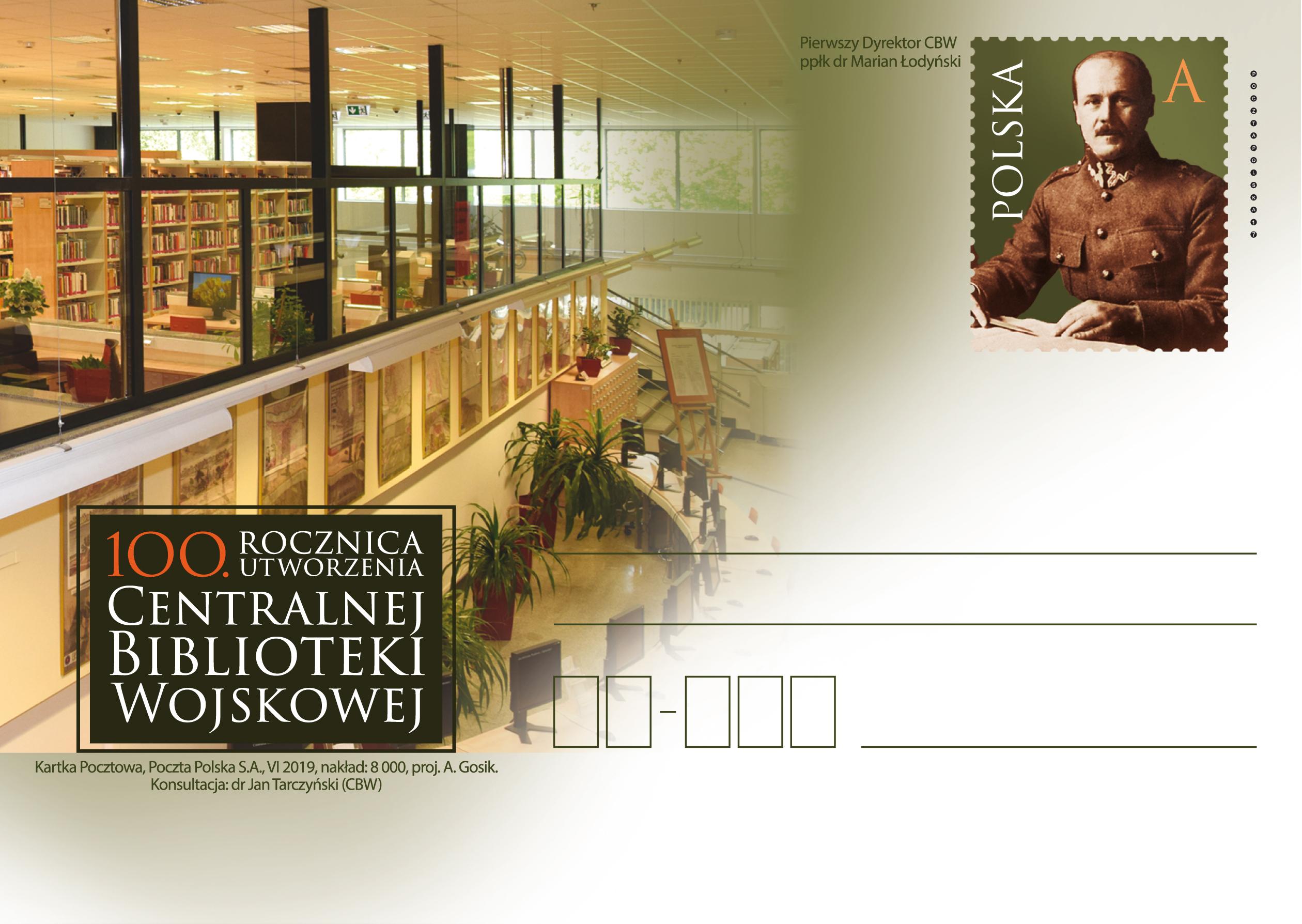 波兰6月13日发行中央军事图书馆成立100周年邮资片