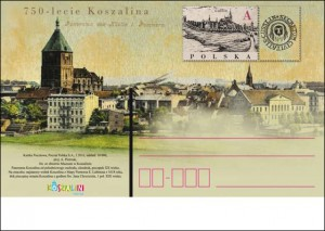 750-lecie Koszalina kartka