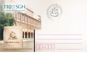 kartka okolicznościowa -110 lat SGH 1
