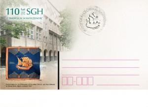kartka okolicznościowa -110 lat SGH 2