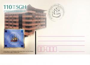 kartka okolicznościowa - 110 lat SGH 3