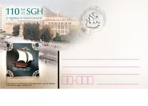kartka okolicznościowa -110 lat SGH 4