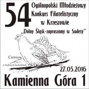 Datownik okolicznościowy 27.05.2016 Wrocław
