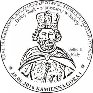 Datownik okolicznościowy 28.05.2016 Wrocław