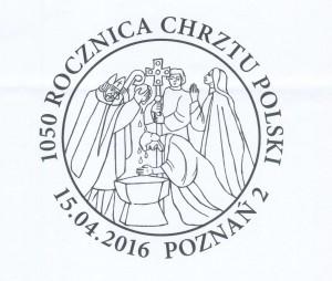 Datownik okolicznościowy 15.04.2016 Poznań