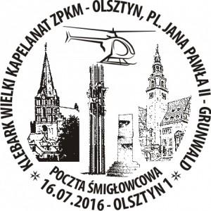 Datownik okolicznościowy 16.07.2016 Bydgoszcz