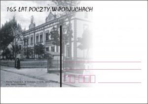 Kartka okolicznościowa 165 lat poczty w Podjuchach