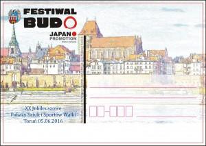 Kartka okolicznościowa XX Festiwal Budo