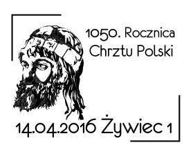 datownik okolicznościowy 14.04.2016 Katowice