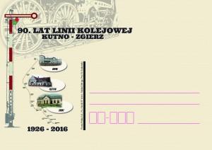 kartka okolicznościowa Łódź 1