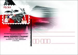 kartka okolicznościowa 6 Katowice