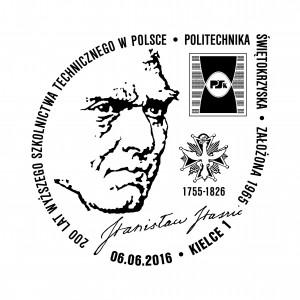 datownik okolicznościowy 06.06.2016 Lublin