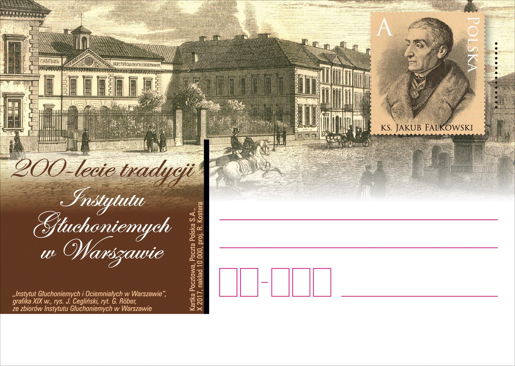波兰10月23日发行华沙聋人研究所成立二百周年邮资片